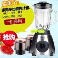 榨果汁玻璃杯搅拌机电动绞肉机打豆浆多功能家用料理机特价