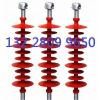 复合悬式绝缘子FXBW4-35/100 ; FXBW4-35/70 ;