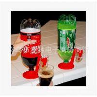 新款创意可乐饮水机/可乐倒置器/家居百货/跑江湖可乐饮水器批发