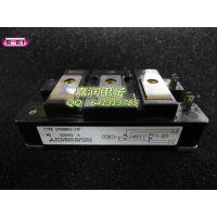 电子元件日本三菱品牌全新原装IGBT模块CM200DU-12F保证正品秒杀