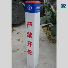 石化用标志桩、石油用标桩、石化用警示桩报价价格尺寸加工定制是 多钱一米