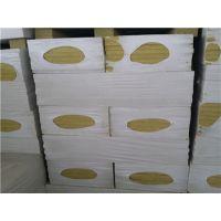 A级不燃岩棉保温板每平米价格;宜春防水岩棉板 报价