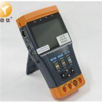 安装监控工程宝|监控工程宝 网络高清|动钛工程宝