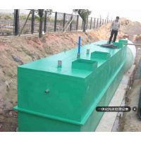 WSZ-1地埋式生活污水处理装置