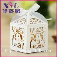 热销 婚庆结婚糖盒 创意礼品盒纸盒 特色情侣镂空喜糖盒 厂家批发