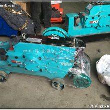 钢筋切断机GQ40