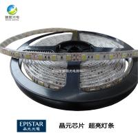 碧园光电晶元超亮5050LED软灯带 60珠12V低压软灯条