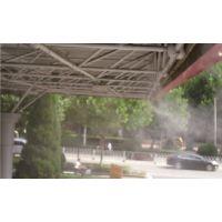 喷雾降温设备厂商_加油站喷雾降温系统价格_造雾降温加湿系统报价