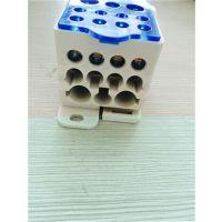 接线端子板|接线端子铜|浙江京红电器