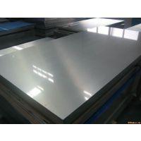 代理原装欧标进口镀锌板DX54D+Z100MB镀锌层含量
