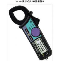 日本共立/数字式交/直流钳型表 型号:Kyoritsu/2033