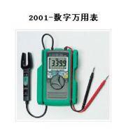 日本共立/数字万用表 型号:Kyoritsu/2000