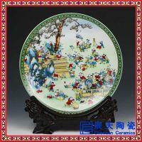 纪念活动礼品瓷盘定做 景德镇瓷盘手绘厂家