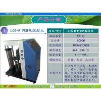 广东木材包覆PUR热熔胶机生产销售