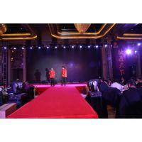 上海特色舞台搭建公司