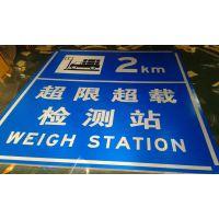 银川固原警告交通标志牌禁令交通标志牌指示标志牌停车场交通指示牌制作明通