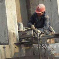 南京厂房切割混凝土地面多少钱一米?工程打孔 、旧房改造打孔