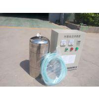智创兴邦生活水箱自洁消毒器