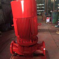 消防泵XBD6/15-80L喷淋泵价格消火栓泵