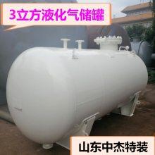 泰州市5立方液化气残液罐,15153005680