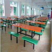 现货供应-学校食堂餐桌椅-食堂分段餐桌椅-食堂8人餐桌椅厂