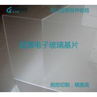 2mm超白玻璃