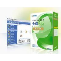 金蝶软件KIS记账王正版财务软件小企业记账软件单机U盾硬加密