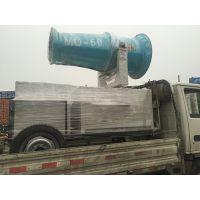 天津优道供应UD-60大型工地降尘喷雾炮