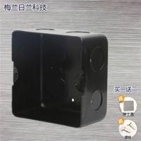 梅兰日兰地插底盒 阻尼(慢起)地面插座暗盒 通用弹起式地插高最铁盒