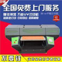 瓷砖平板打印机 超高性价比打印机专业快速