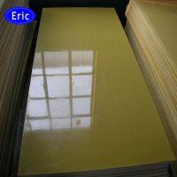 环氧板 环氧酚醛玻璃布板 玻布板 玻纤板 0.2mm-120mm -许昌埃瑞克绝缘制品有限公司