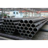 P91合金管现货、海口P91合金管、合金管(在线咨询)