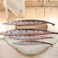 创意填充毛绒玩具咸鱼造型睡觉抱枕厂家直销可来图打样设计