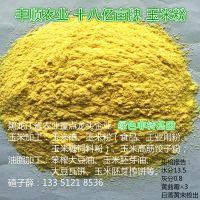 黑龙江玉米粉 十八亿亩 东北绿色玉米粉 第1