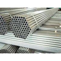 镀锌钢管价格表、丽水镀锌钢管、中进钢铁