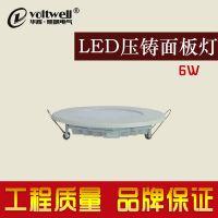 华辉照明LED面板灯行业领先 专业的LED面板灯生产厂家供应6W12W15W侧发光led压铸面板灯