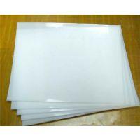 汉沽塑料板|塑料板材批发选中奥达塑胶|透明塑料板