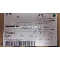 TETE 1376352-1 1473244-1 171661-1 171662-1等连接器代理商