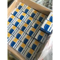 H&X 恒信优质电机轴承6200 1.00元/套