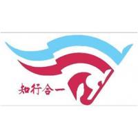 深圳市行一家具有限公司
