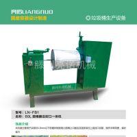 亮诺铁质垃圾桶生产制造机械设备 垃圾桶翻边封口一体机