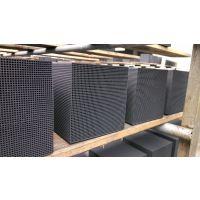 江门蜂窝活性炭厂生产江门蜂窝活性炭、耐水蜂窝活性炭