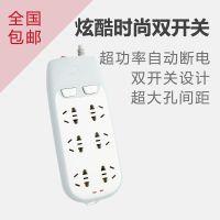 BULL/公牛双控开关插座3米炫彩接线板插排插板插板W1063正品销售