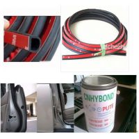 3M 4298 Equivalent Adhesion Promoter for Car decorative strips,PP Seal strip,EPDM rubber seal strip