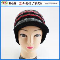 外贸出口秋冬帽子羊毛线混纺中老年人保暖帽 时尚提花毛线鸭舌帽