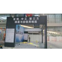 深圳铝料展位搭建 桁架展台搭建 特装展位出租制作图