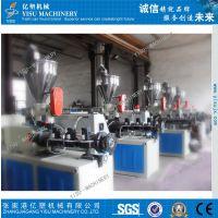 【亿塑】锥形双螺杆挤出机 PVC管材生产线 管材挤出设备