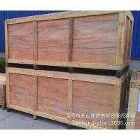 供应惠州、深圳、广州、新一代钢边木箱出口用熏蒸IPPC木托盘(图)