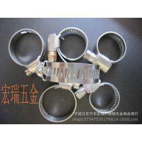 美式喉箍304不锈钢喉箍 卡箍 抱箍 管箍 美式全钢全系列