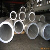 NC6铝管厂家,NC6铝管厂,NC6铝管价格